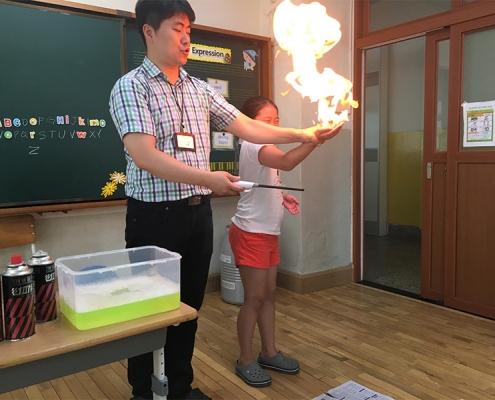 과학마술사 이미지01 불꽃만들기