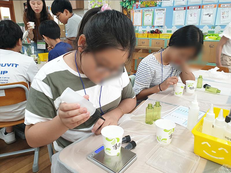 초등학생 천연버물리 만들기