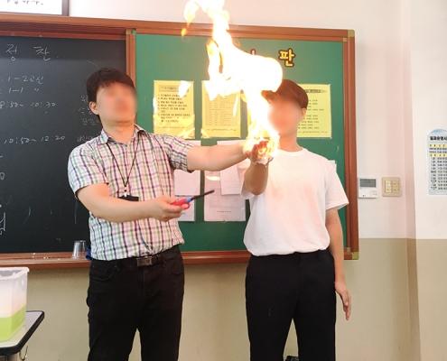 매직사이언스 고등학생 실험