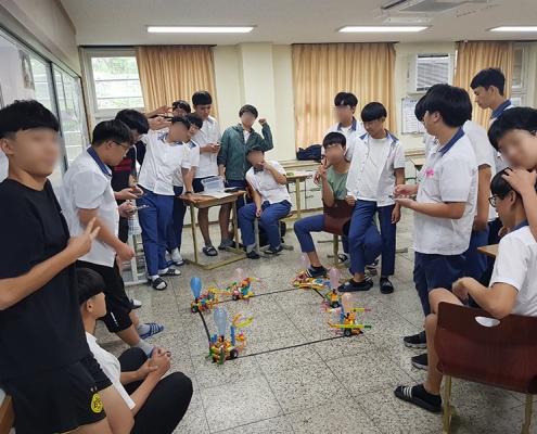 고등학교 로봇 교육 프로그램