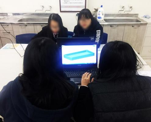 고등학생 3D프린팅 팅커캐드